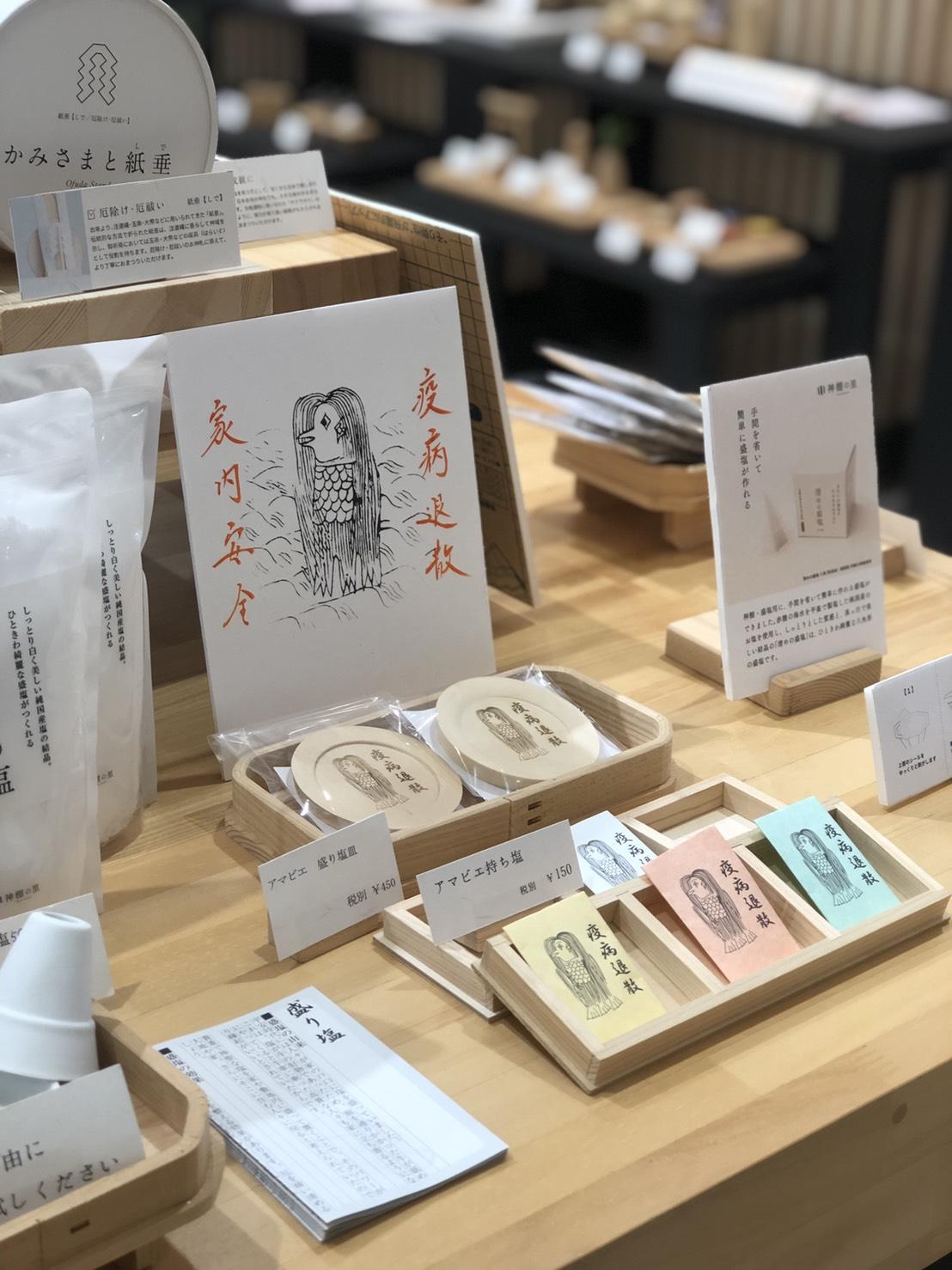 神棚の里 静岡MODI店内写真