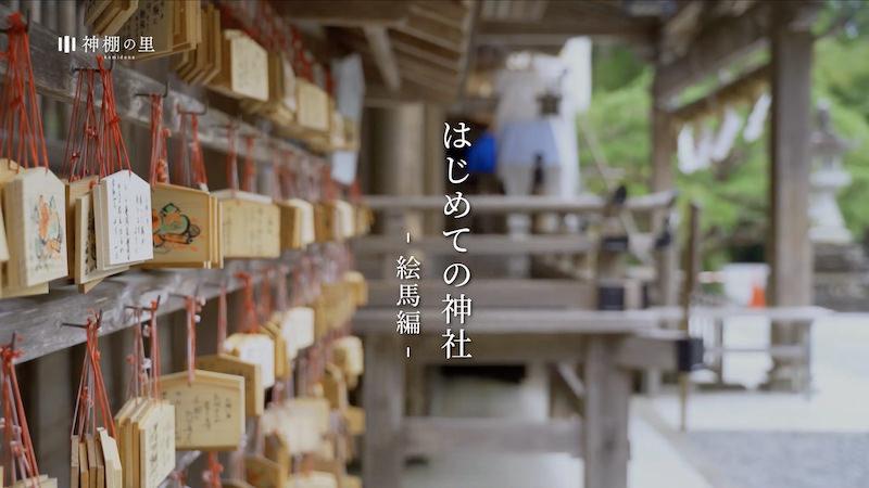 神棚・神具の作り手 静岡木工