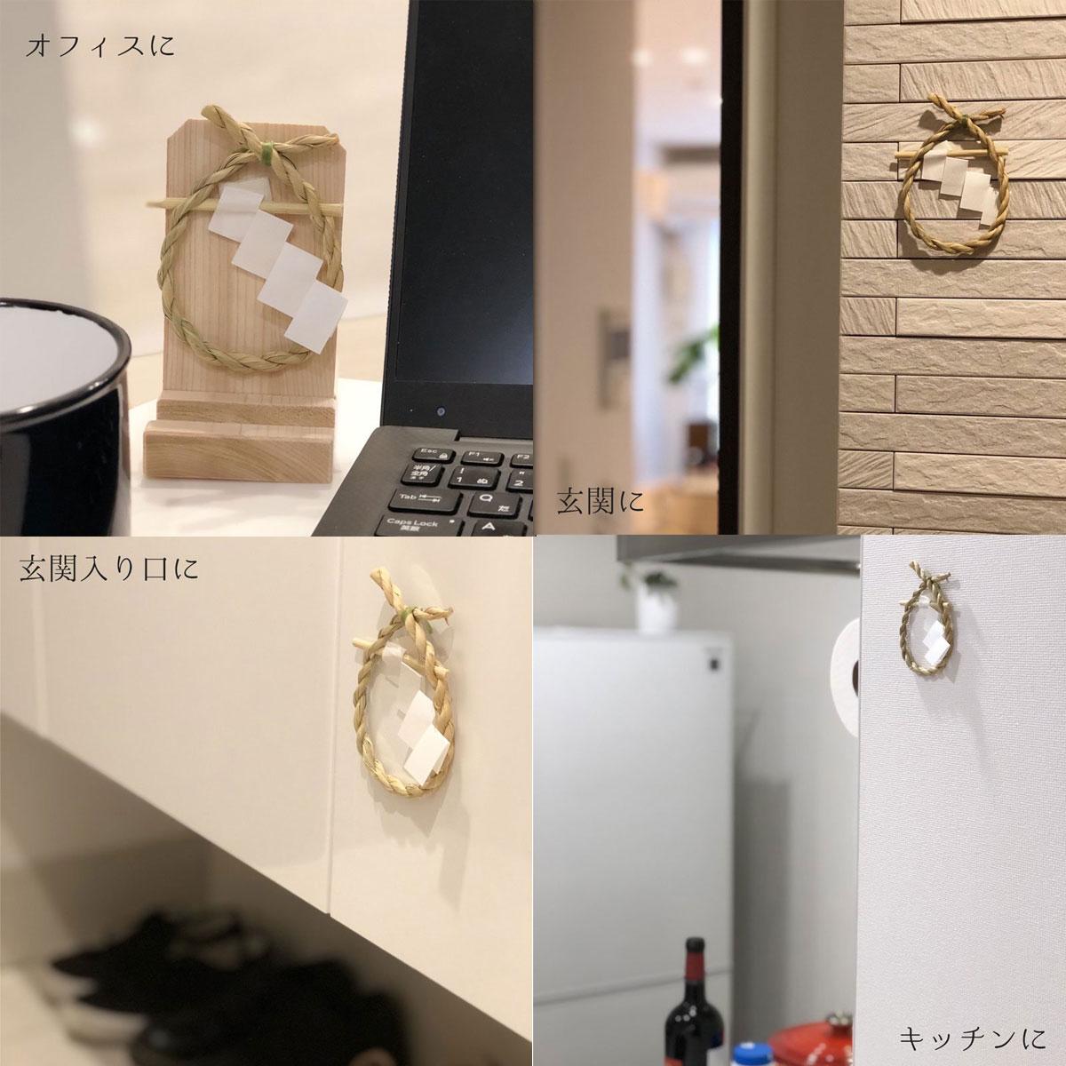 茅の輪 飾り方